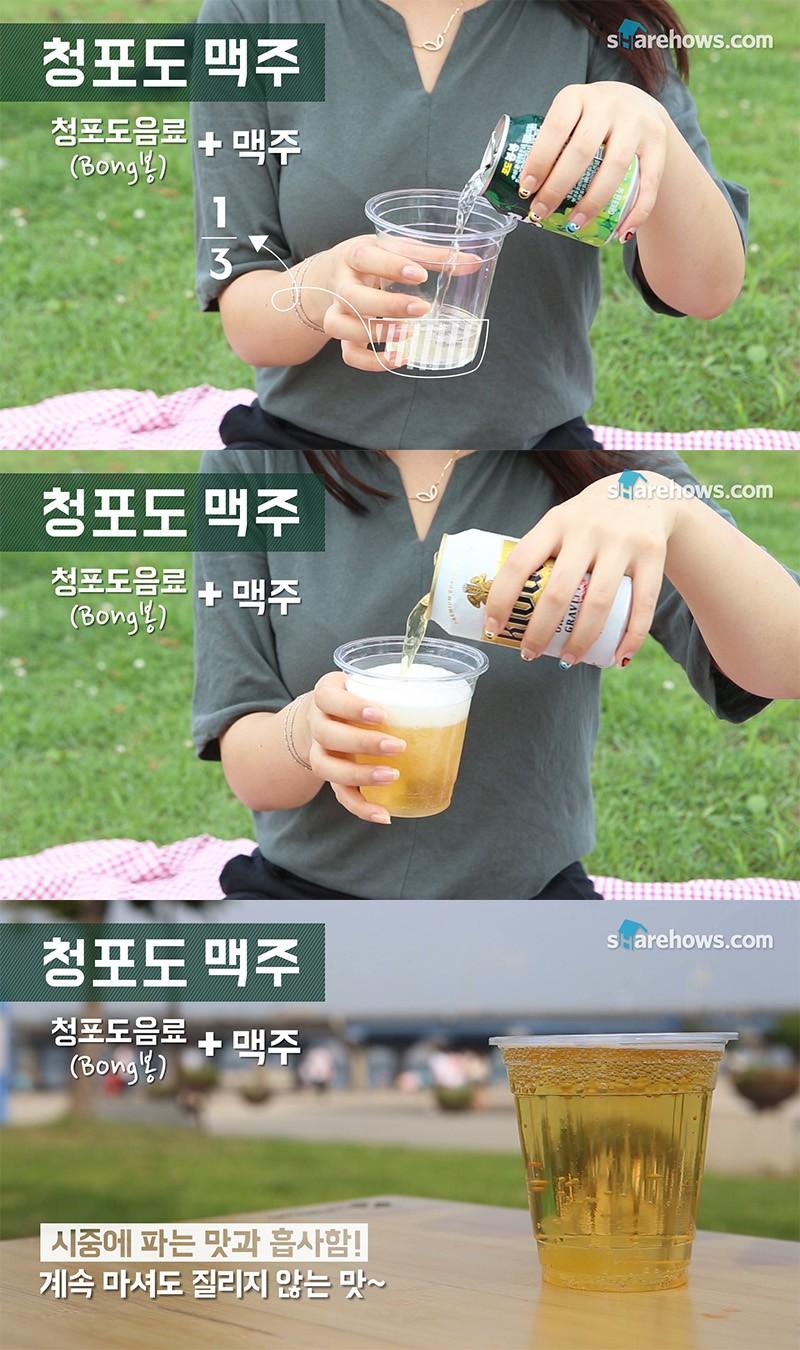 how-to-make-novelty-beer 01