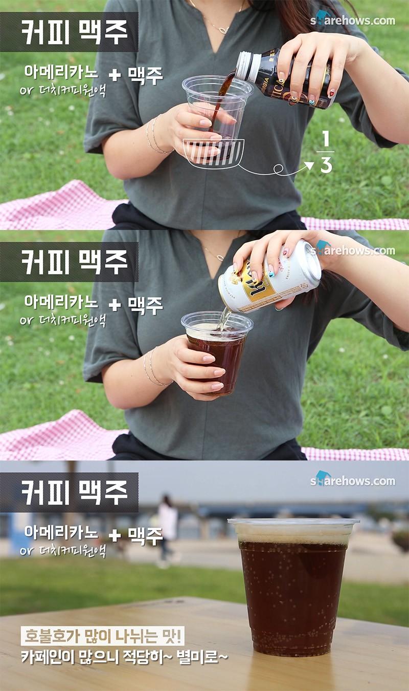 how-to-make-novelty-beer 03