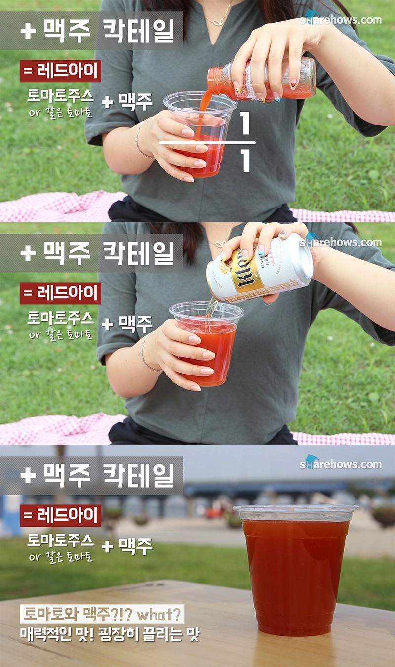 how-to-make-novelty-beer 04