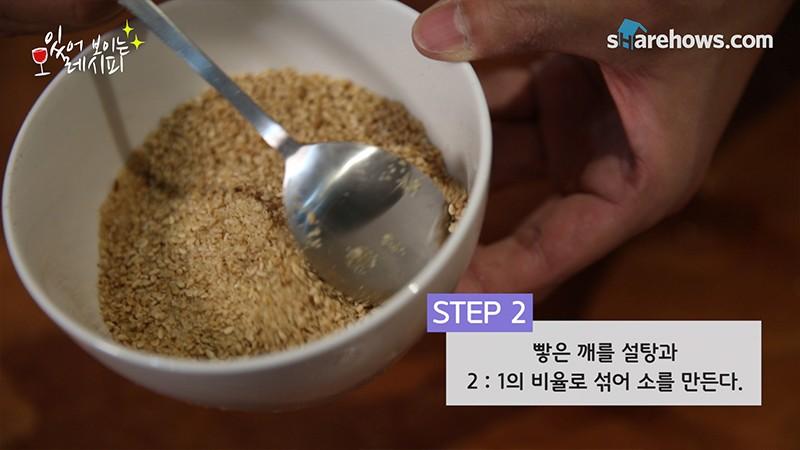 songpyeon shape 03