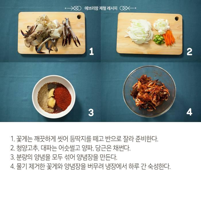 autumn swimming crab 12