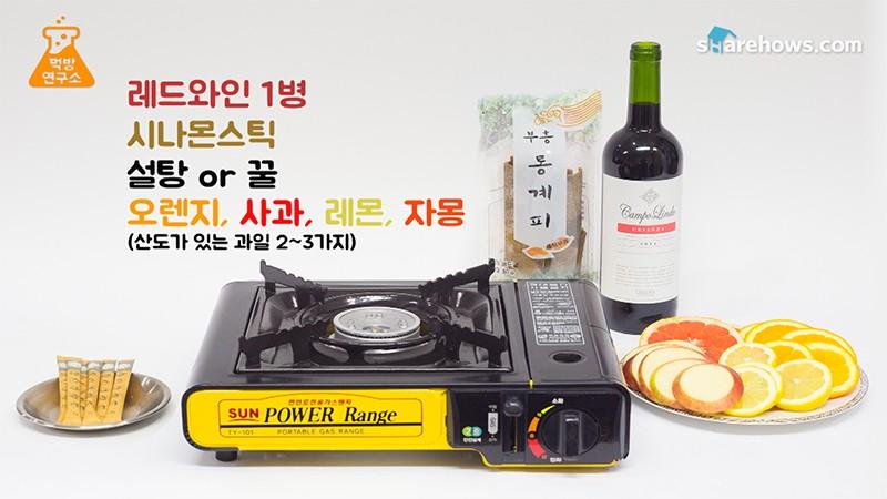 common cold vin chaud 02