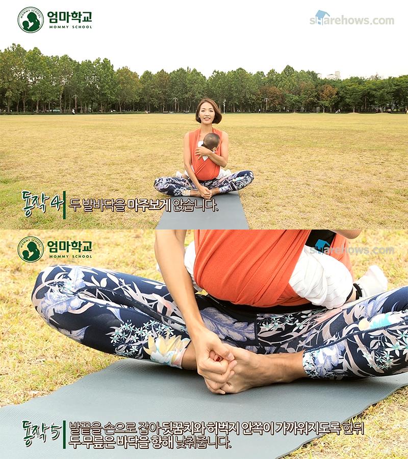 mombaby-silm-yoga 04