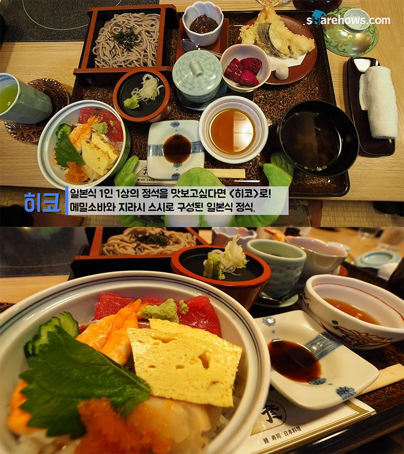 okinawa restaurant 01