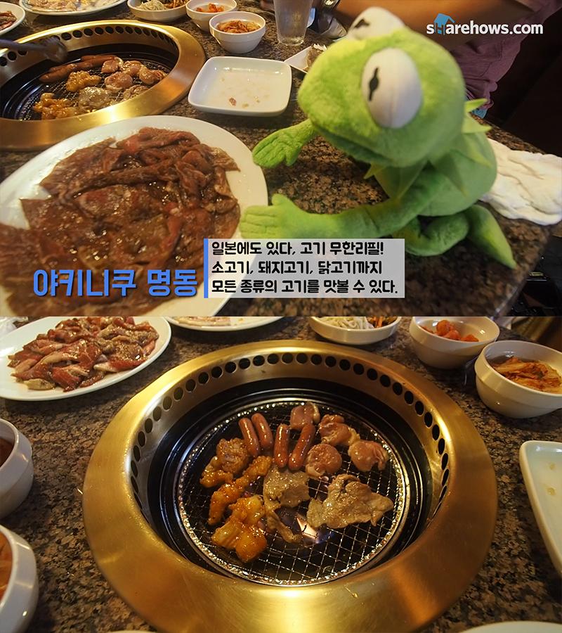 okinawa restaurant 04