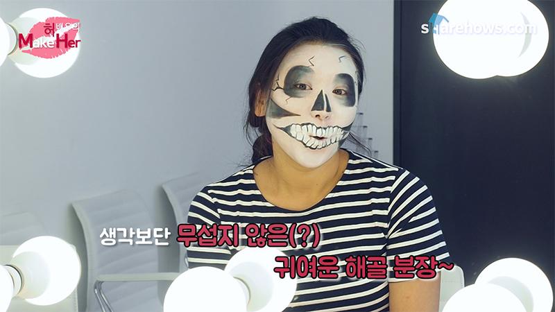 skull-make-up 11