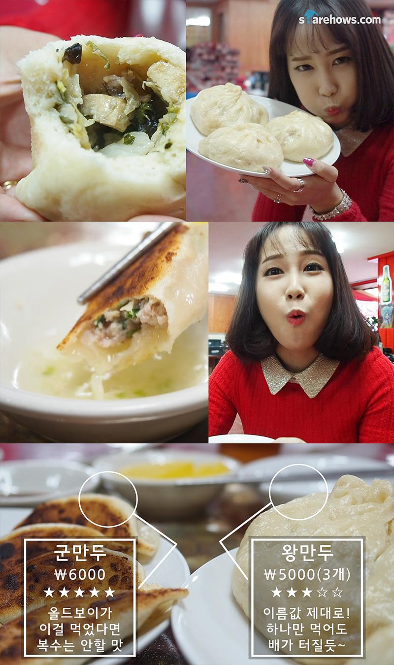 china-town-food 04
