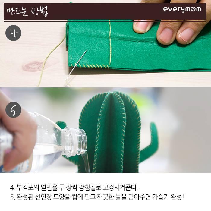 natural humidifier 09