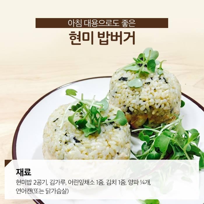 unpolished rice sea algae 05