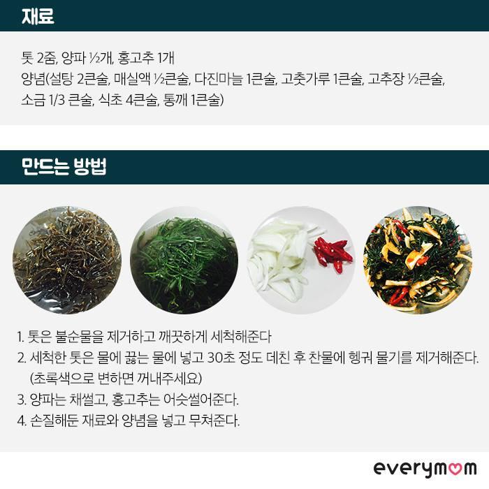 unpolished rice sea algae 19