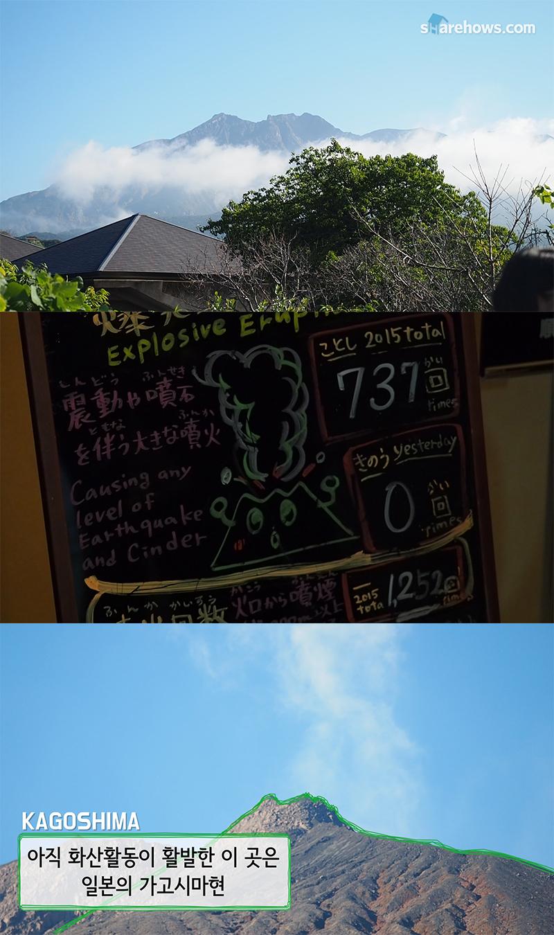 kagoshima-tasty-road 02