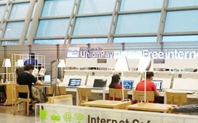 인천공항 제대로 이용하는 10가지 꿀팁
