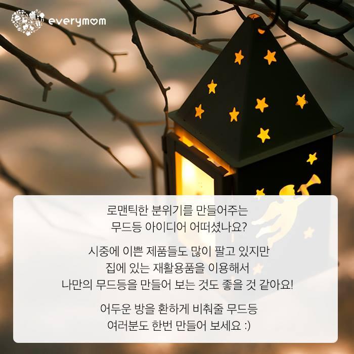 lamp diy 11