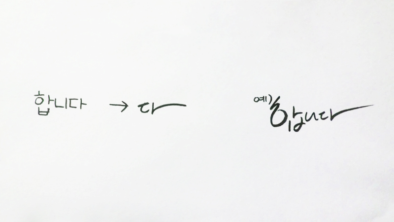 unusual-hobby-calligraphy 09