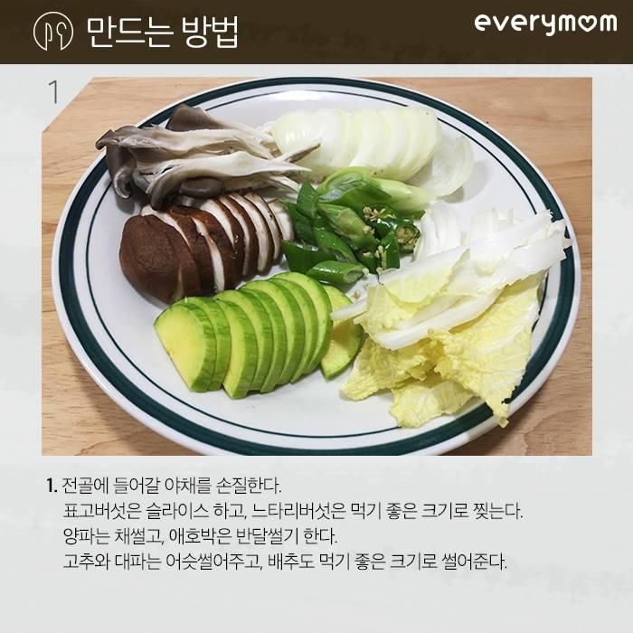 winter recipe 08