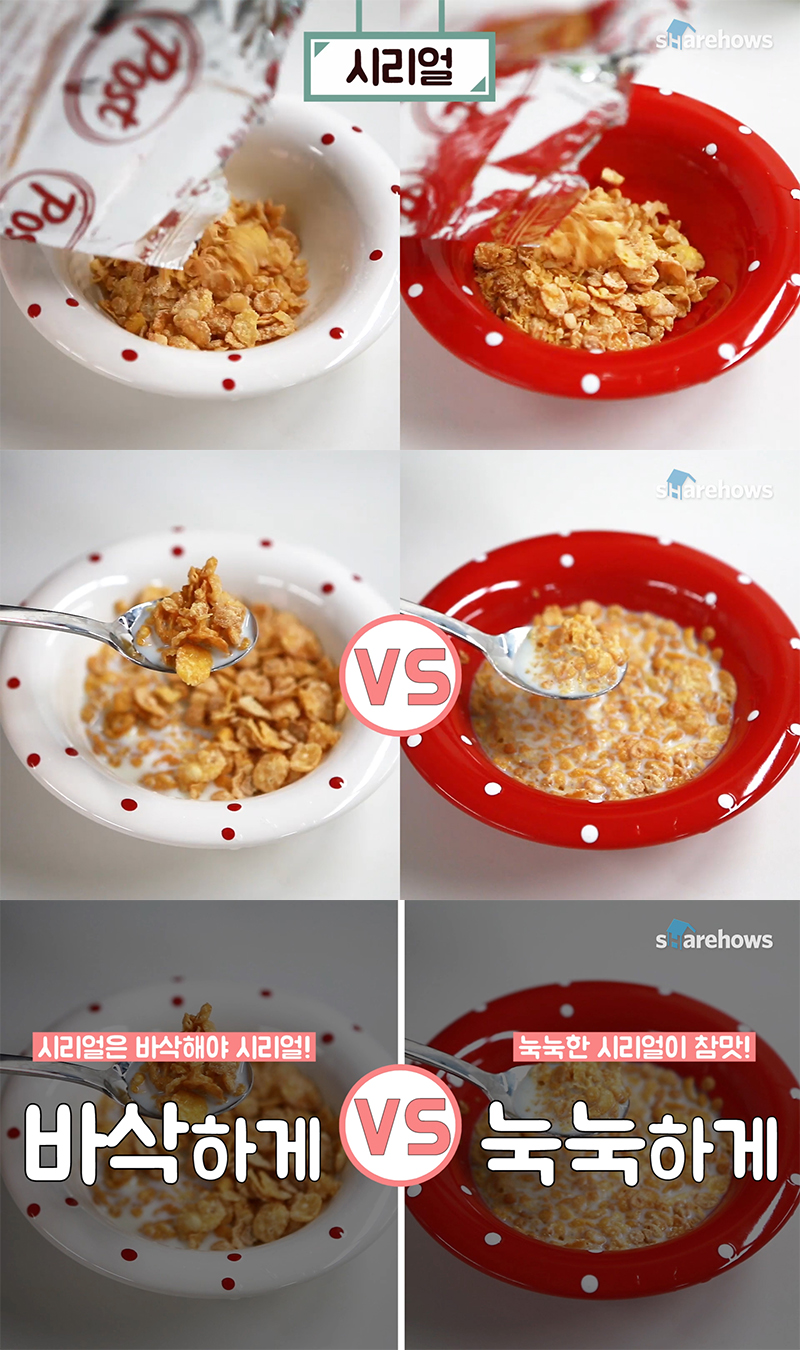 Differences-in-how-food-and-eating-fix-02