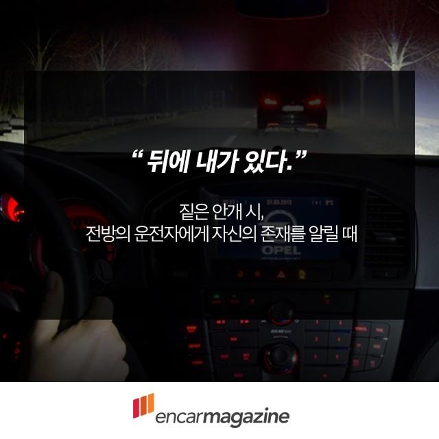 car uplighter 04