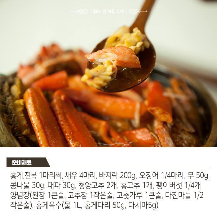 feb red snow crab 10