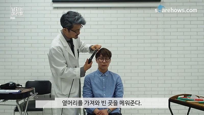 m-shaped-brow-medium-length-hair 04