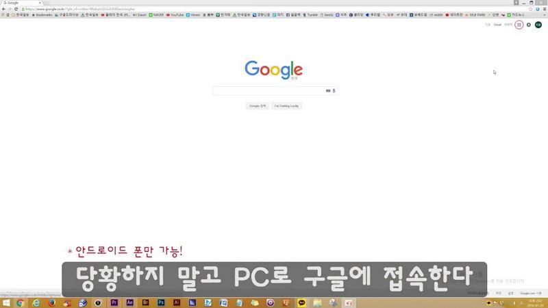 무음모드 스마트폰찾기 02