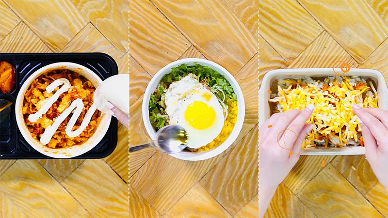 치밥 the 맛있게 먹는 5가지 방법