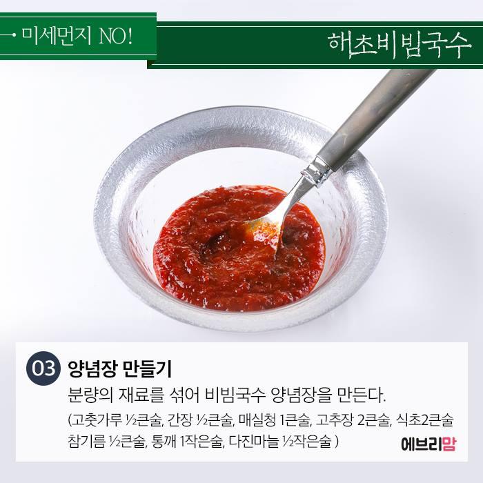 a seaweed noodle 05