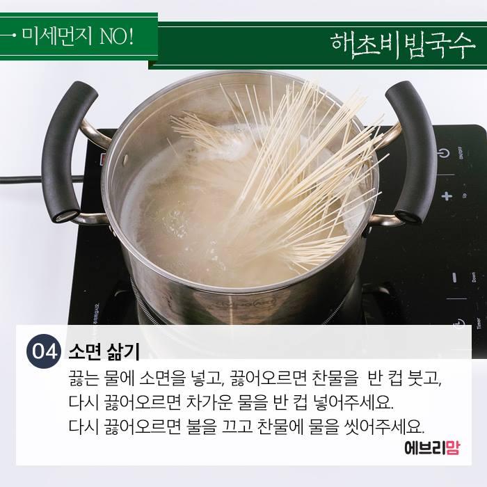 a seaweed noodle 06