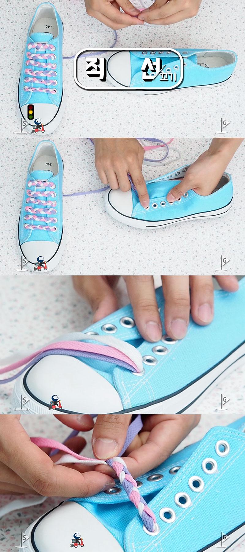04 shoe laces 01
