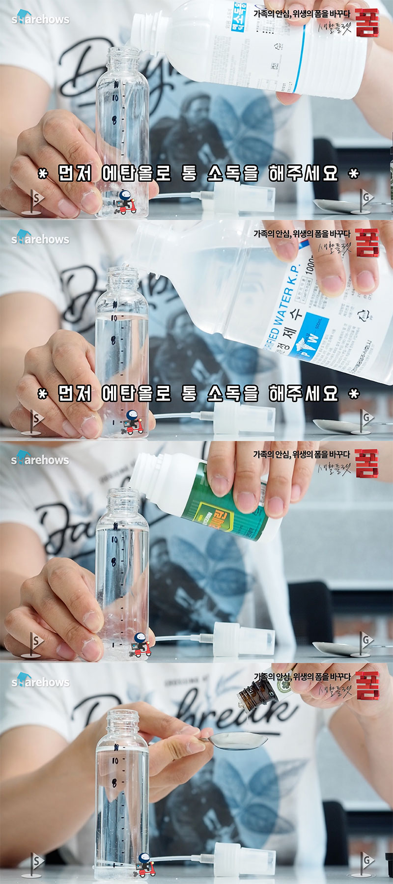 hand sanitizers 03