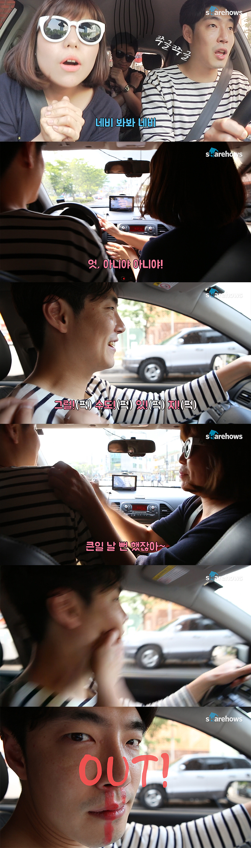 how to get the passenger seat 02