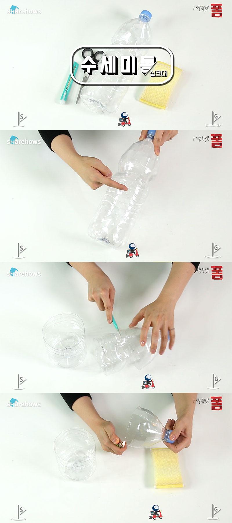 pet bottle life hacks 03