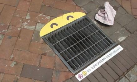 깨끗한 빗물받이를 위한 실천 '스마일 프로젝트'