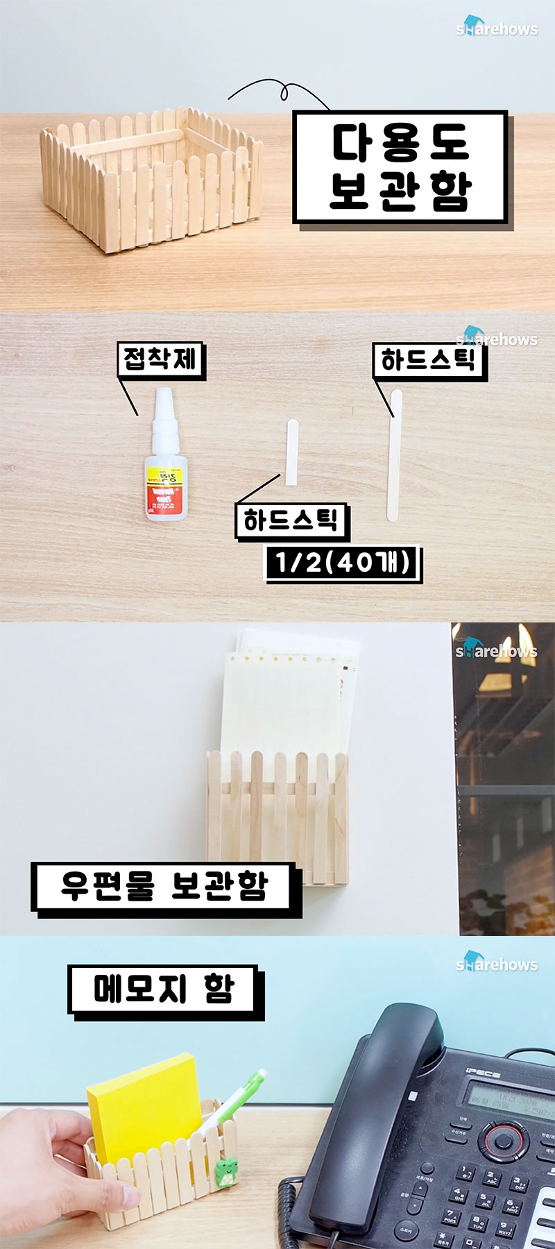 10 popsicle sticks diy 07-1