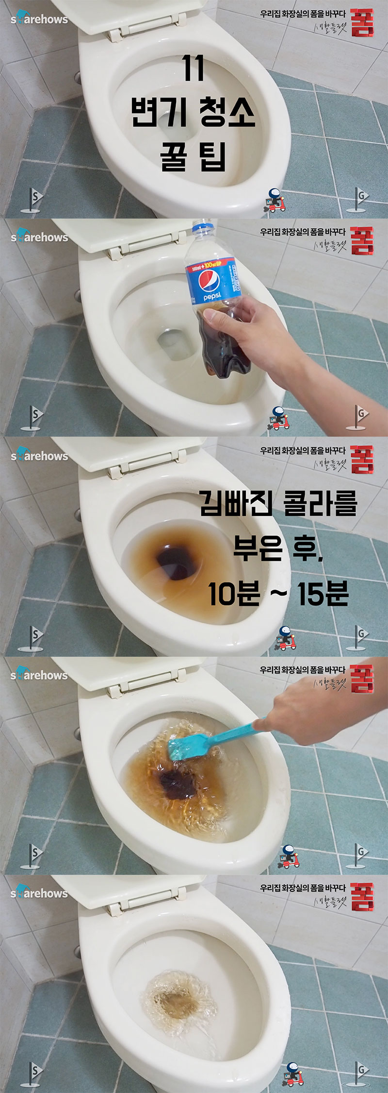 bathroom life hacks 16 11