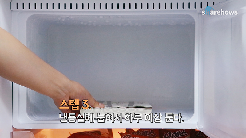 how to dry a wet book 03