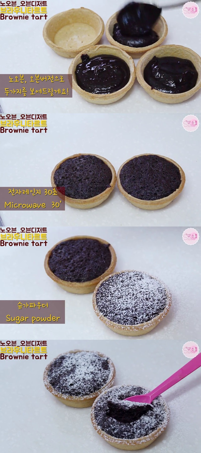 how to make brownie tart 05