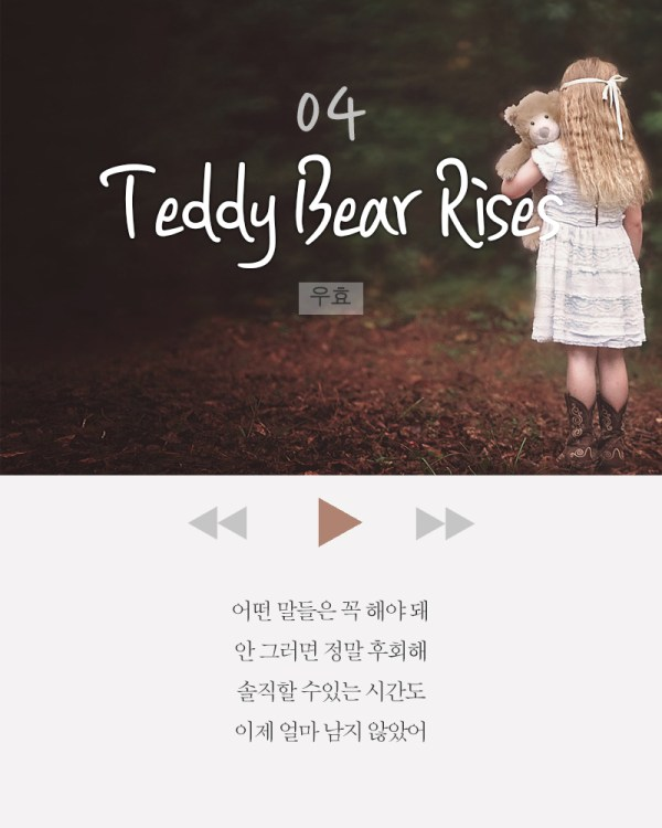 songs-nice-to-listen-before-sleeping 05