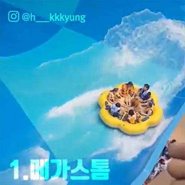 water-slid-in-caribbean-bay 02