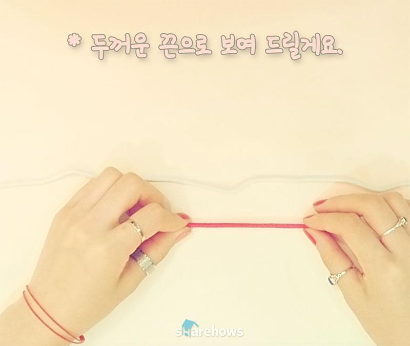 knot bracelet 02-1