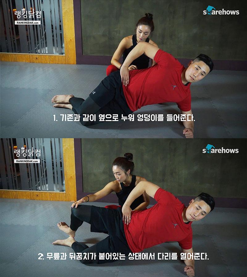 ballet-fitness2_05