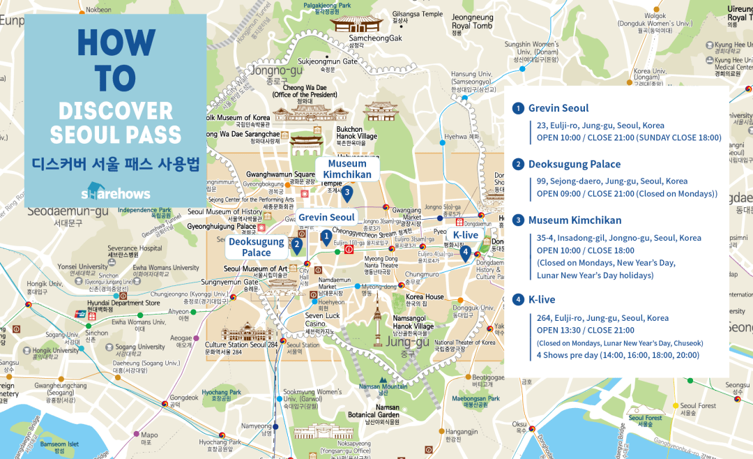 how-to-discover-seoul-pass 11