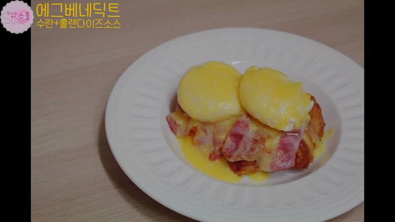 eggs-benedict-02