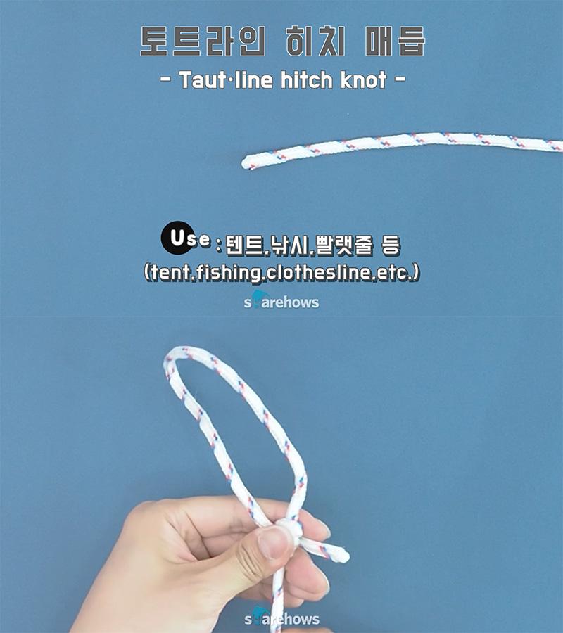 useful-knots-02