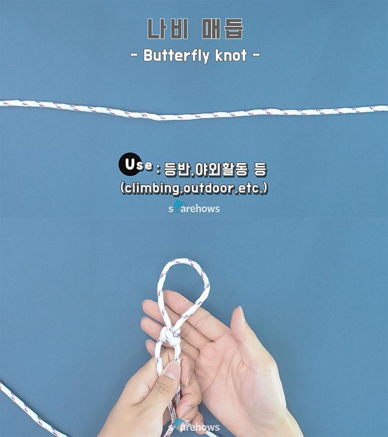 useful-knots-06