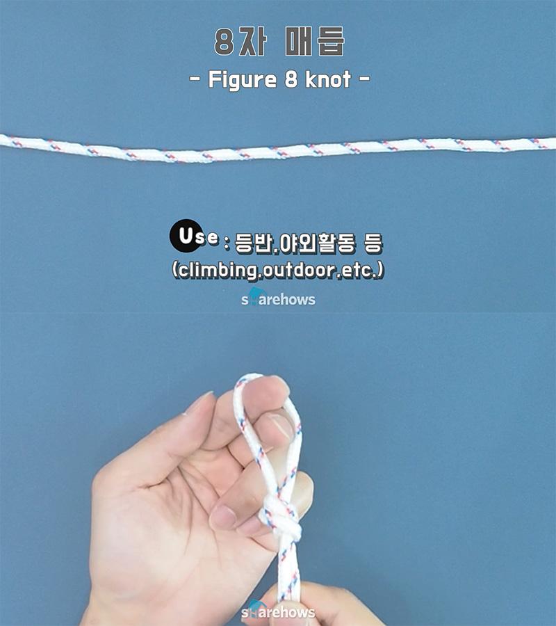 useful-knots-08
