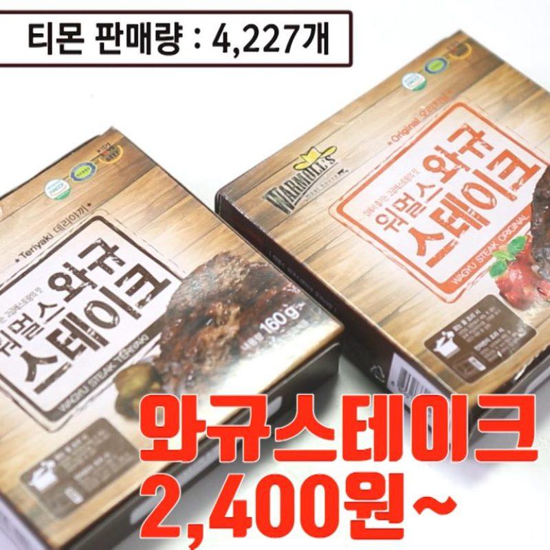 fastfood-top-7_01