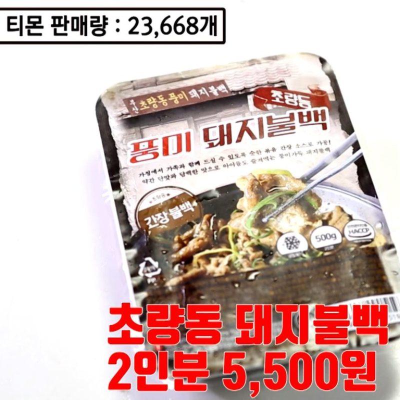 fastfood-top-7_03