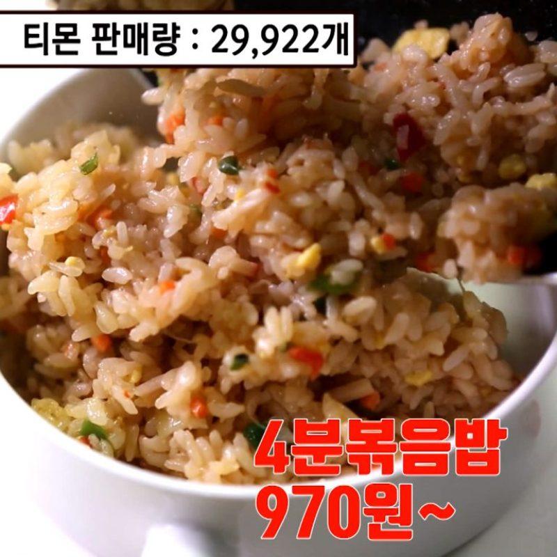 fastfood-top-7_08