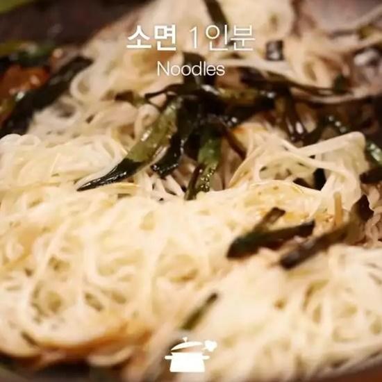green_onion_oil_fried_noodle_04
