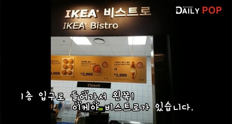 ikea_food_02